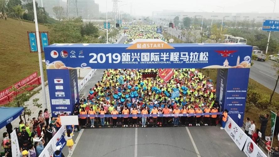 """CCTV-5报道""""2019新兴国际半程马拉松""""赛事"""